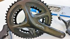 Mechanizm korbowy Shimano Claris FC-R2000